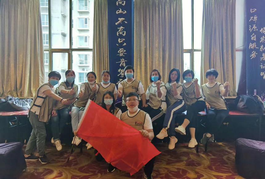 平安人壽山西分公司2020年5月主管輪訓